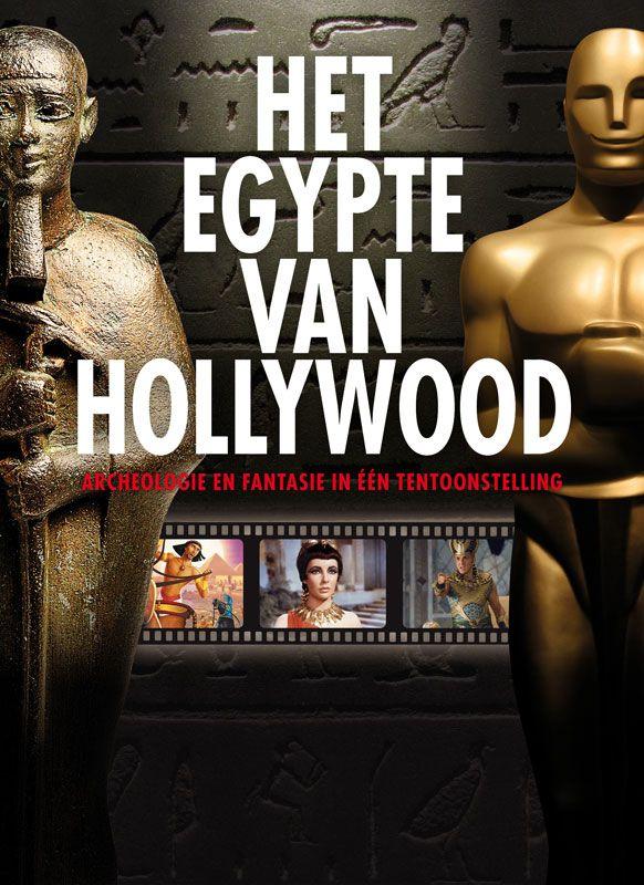 Egypte Hollywood