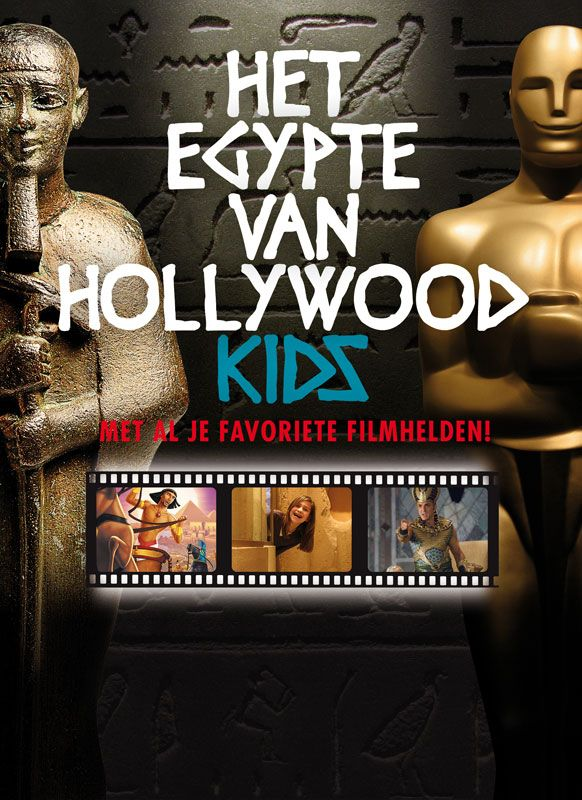 Egypte van Hollywood kids