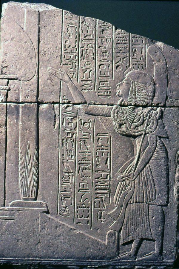 Spreek jij Egyptisch