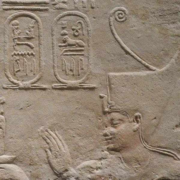 Tempelwand Per-Cheft