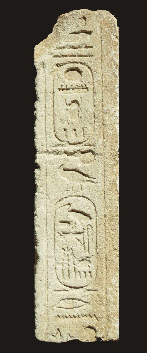 Egyptische aanwinsten deurlijst