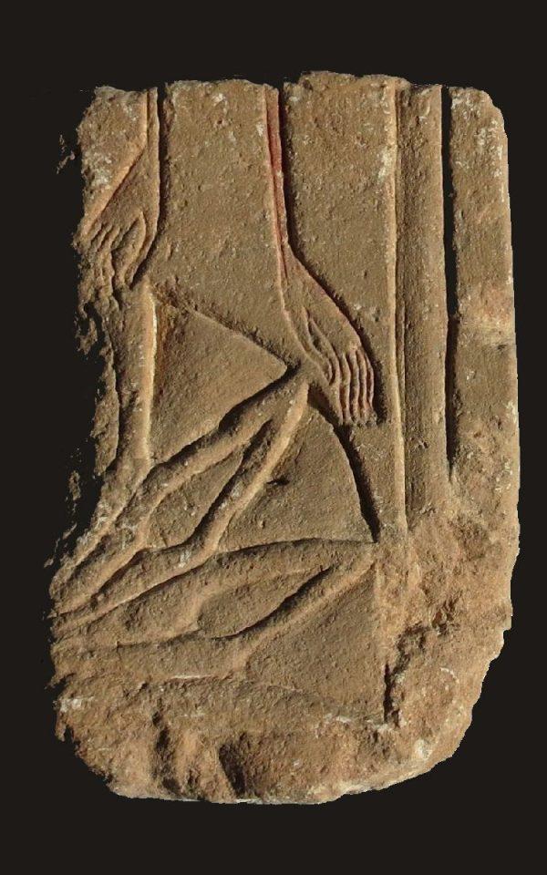 Egyptische aanwinsten Aton reliëf