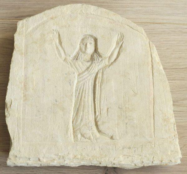 Egyptische aanwinsten stèle