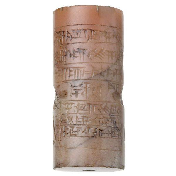 Rolzegel Urzana spijkerschrift