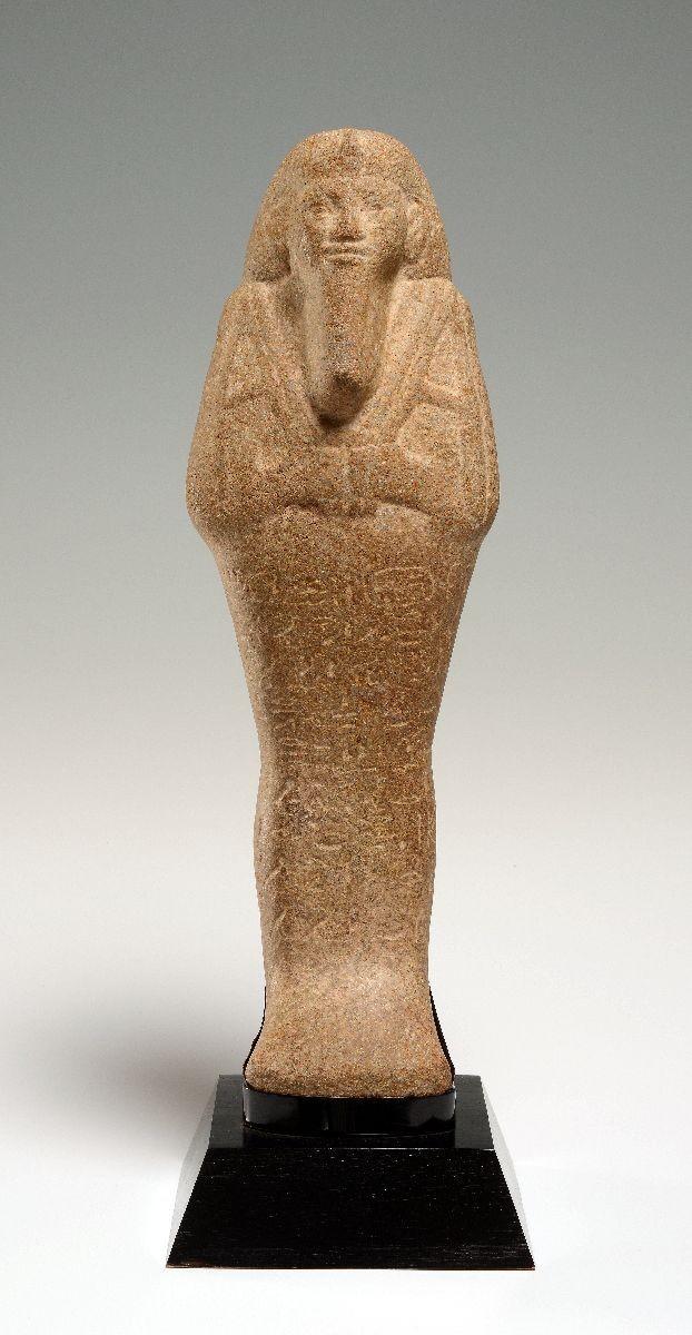 Pharaoh Taharqa statue